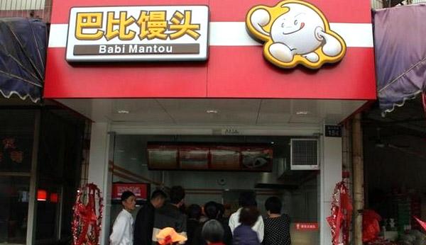巴比馒头小吃加盟店10大品牌