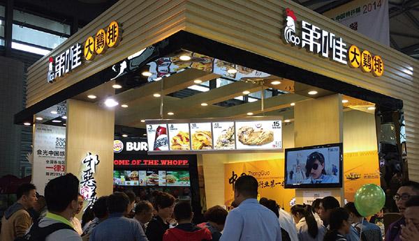 第1佳鸡排小吃加盟店10大品牌