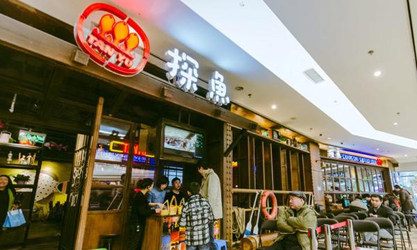 探鱼烤鱼加盟连锁品牌