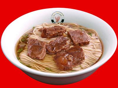 杨裕兴面馆牛肉煨
