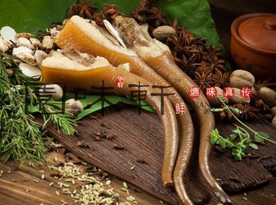 园味轩爊节节香