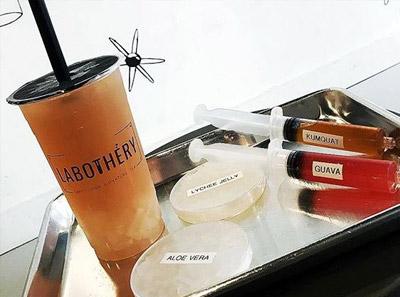 奶茶实验室