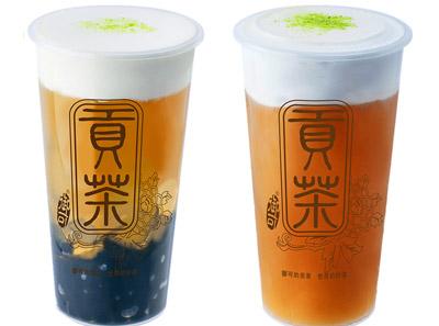 贡茶原味奶盖茶