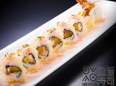 鱼旨寿司芒果软壳蟹卷