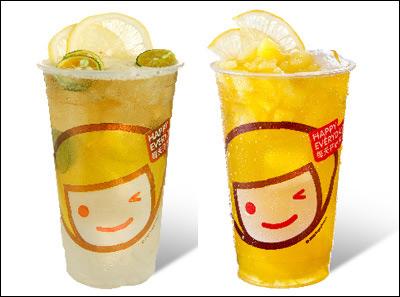 快乐柠檬金桔柠檬茶
