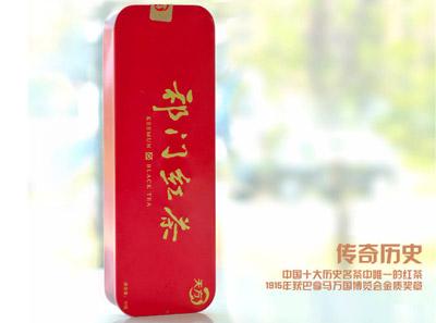天方茶业高香红茶