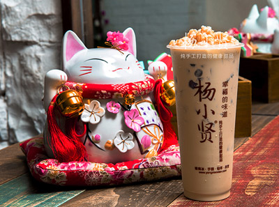 杨小贤甜品燕麦奶茶