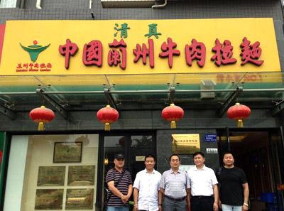 东方宫兰州牛肉拉面店3