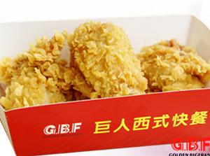 巨人西式快餐辣香鸡翅