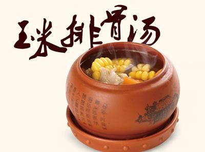 如意菜饭玉米排骨汤
