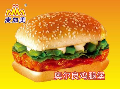 麦加美汉堡加盟