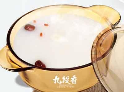 九段香火锅