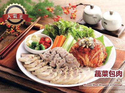 土大力蔬菜包肉
