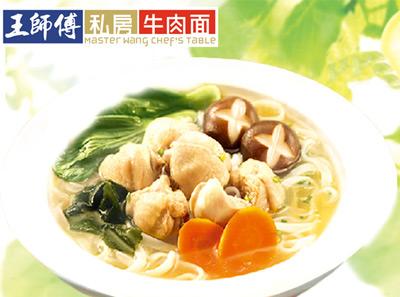 王师傅香菇炖鸡面