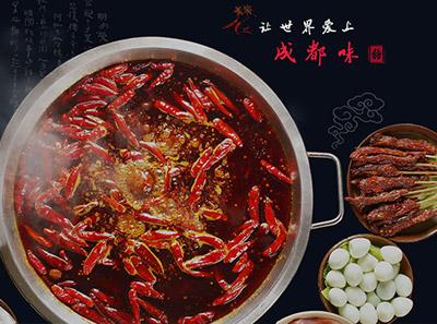 大龙燚火锅菜品