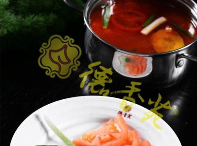 德香苑蕃茄鸭汤