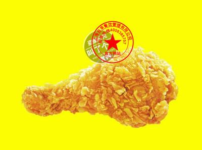 叫了个炸鸡加盟