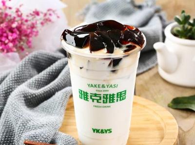 雅克雅思奶茶加盟