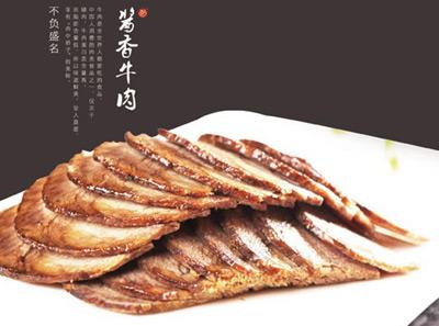 粥立方酱香牛肉