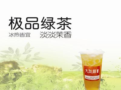 大茶杯极品绿茶