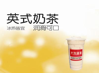 大茶杯英式奶茶