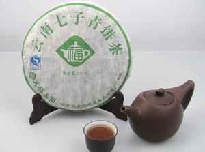 天福茗茶云南七子青饼茶