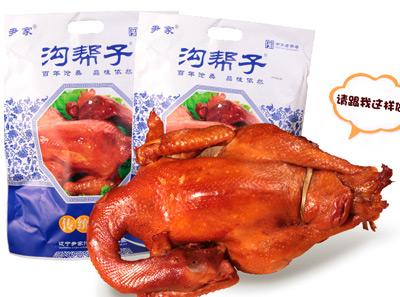 沟帮子传统熏鸡