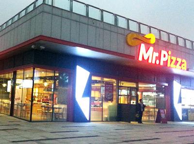 米斯特太原第六馆店