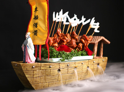 巴蜀大将火锅加盟菜品