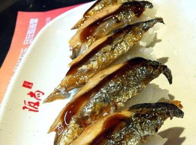 阪尚皇-烤鱼寿司