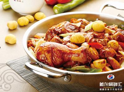 首尔焖鲜汇-鸡腿板栗锅