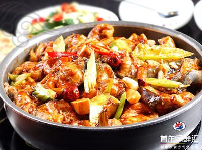 首尔焖鲜汇-精品鲶鱼锅