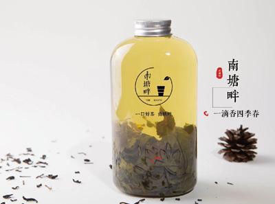 南塘畔新中式茶饮加盟品牌