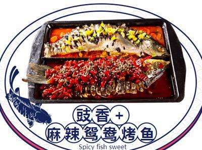 群英烤鱼加盟
