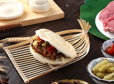 古城樊氏肉夹馍加盟菜品