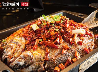 江边城外烤全鱼菜品
