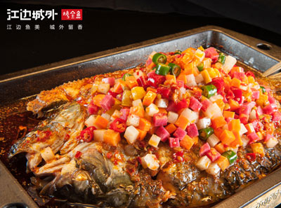 江边城外烤全鱼菜品展示