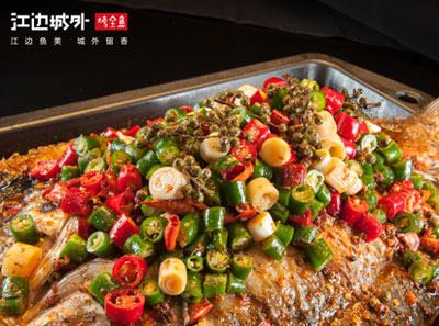 江边城外烤全鱼连锁