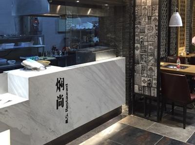 焖尚铁锅焖面加盟店面