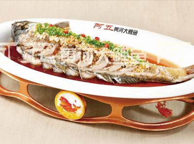 阿五蒜香黄河鲤鱼
