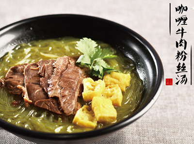 陈兴记生煎咖喱牛肉丝汤