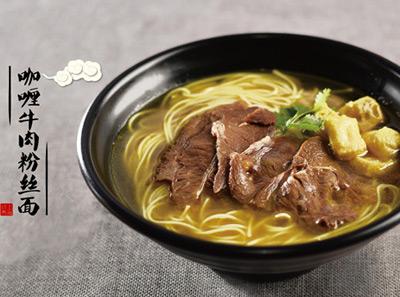 陈兴记生煎咖喱牛肉面