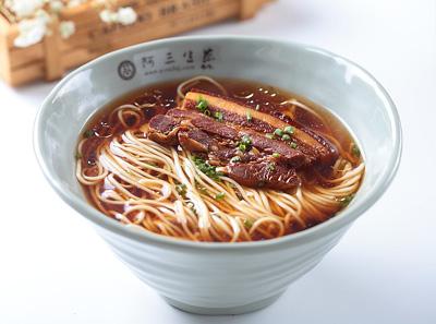 阿三生煎上海焖肉面