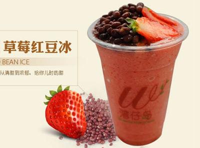 大口九草莓红豆冰
