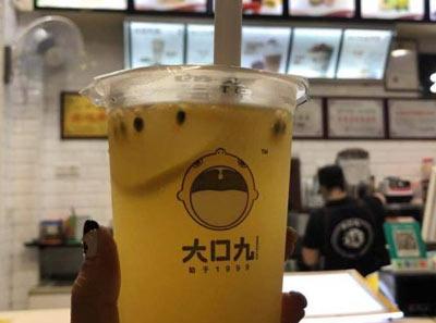 大口九奶茶加盟