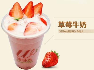 大口九草莓牛奶