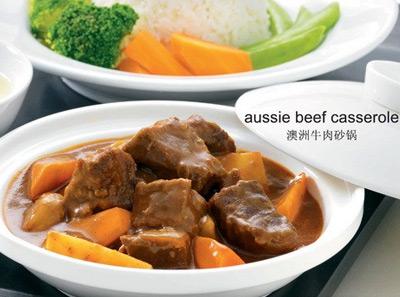 食之秘澳洲牛肉砂锅