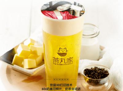 茶丸家奶茶加盟饮品