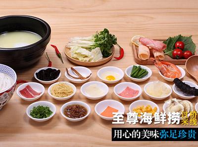 春城老百家米线加盟菜品