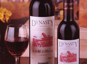 王朝解百纳干红葡萄酒